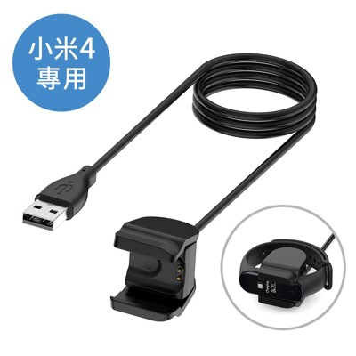 小米手環 2/3/4代 專用充電線 / 夾式充電器 (副廠) (6.9折)