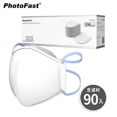 PhotoFast AM-9500口罩型行動空氣清淨機+濾材-90入 (8.2折)