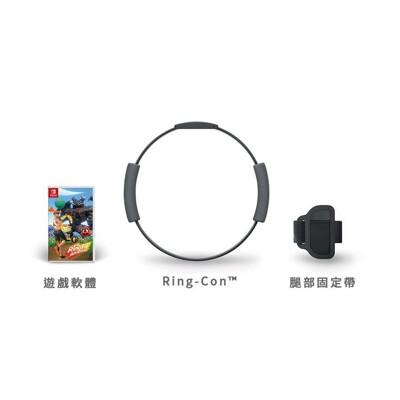 鑫通訊任天堂ns switch 加強電力版+健身環大冒險 含遊戲片 台灣公司貨 贈玻璃保護貼 (9.8折)
