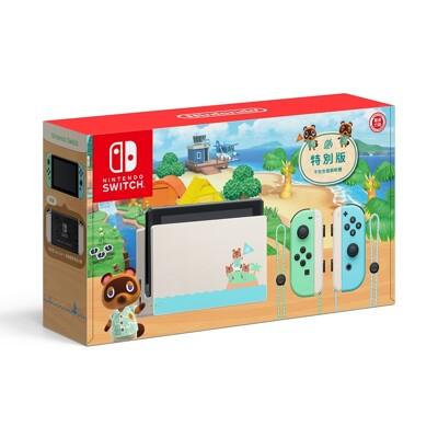 【0卡分期】任天堂 Nintendo Switch 集合啦!動物森友會 特別版主機 (9.3折)