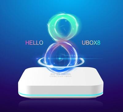 安博盒子 UBOX8 PRO MAX X10 藍牙多媒體機上盒 乾淨版 台灣公司貨 (5.9折)
