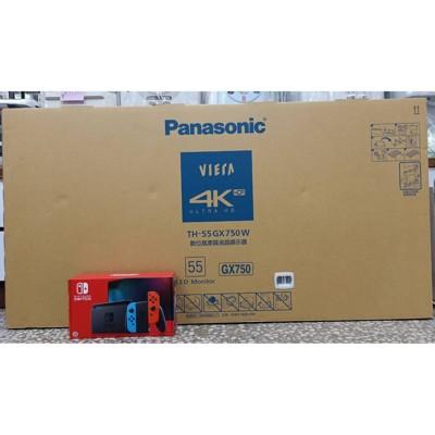 【免卡分期】國際牌 4K智慧聯網電視 TH-55GX750w 杜比全景音效+ NS SWITCH主機 (7折)