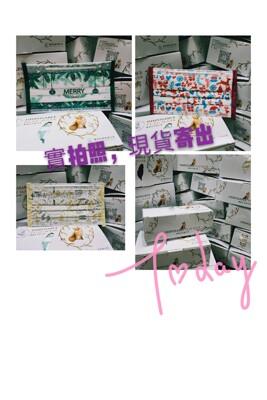 《現貨》 聖誕節口罩 藤花科技 「兒童」平面口罩 一盒30入混裝 台灣製 (6.5折)