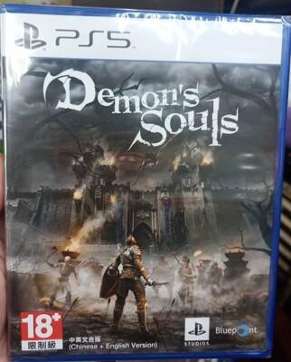 SONY PS5 惡魔靈魂 Demon's Souls 全新商品 台灣公司貨 另售PS5主機 (6.7折)