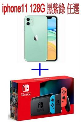 任天堂 Nintendo Switch 電力加強版主機+ iphone 11 128G 紫 黑 綠 (8折)