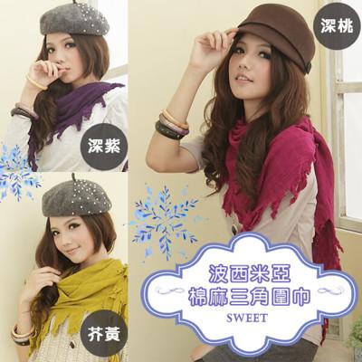 I-shi - 初秋微涼韓風三角圍巾 (芥黃, 桃紅 , 深紫) (4.6折)