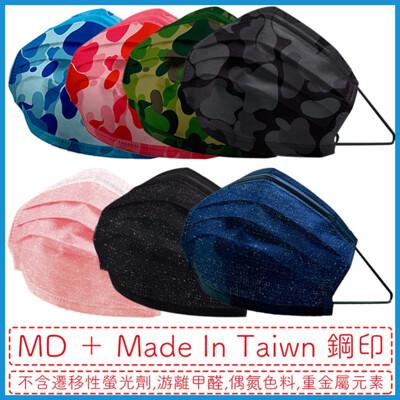 (台灣製現貨速發雙鋼印) 萊潔醫療口罩 成人(5片入/袋)雙鋼印 醫用口罩  醫療口罩(多色可選 ) (3.1折)