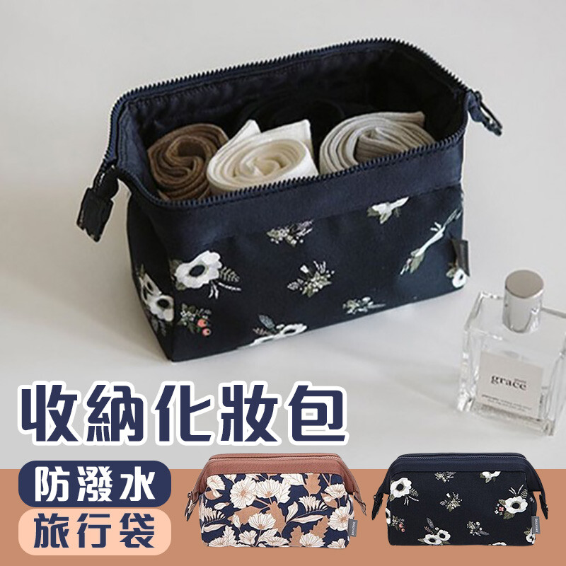 [bunny life] 韓風多功能防潑水收納包化妝包萬用包