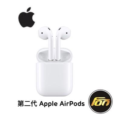 【公司貨】Apple AirPods 第二代 藍芽耳機 無線耳機 - AirPods搭配充電盒 (8.9折)