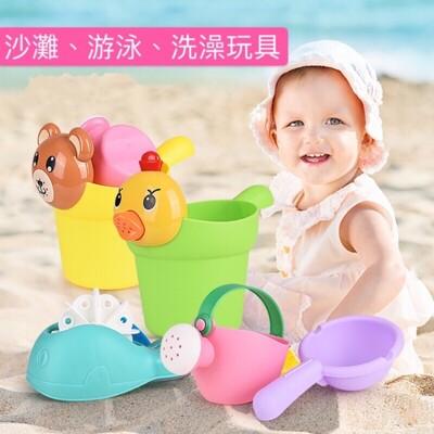 寶寶洗澡玩具(4件組)寶寶玩沙玩具 水中玩具 寶寶洗澡必備