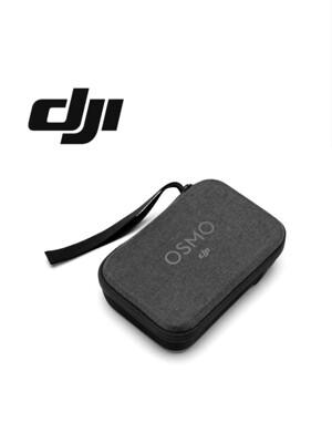 [台灣公司貨]DJI OSMO MOBILE 3 / OM4 / Osmo Pocket 收納包 (8折)