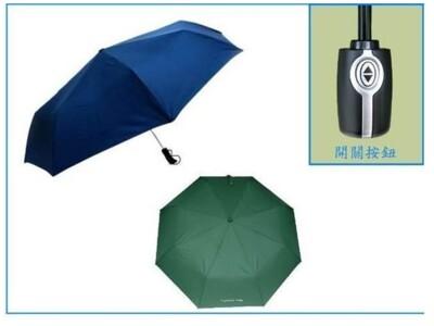 自動開收傘 23英吋210t超防潑水-高級福懋pg布-三折晴雨傘 (7.2折)