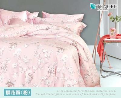 Lily Royal 天絲 六件式兩用被床罩組 雙人 (8.1折)
