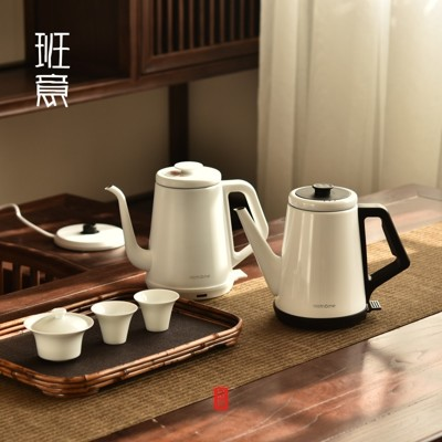 北歐歐慕電熱水壺茶道極簡燒水壺快速煮水壺304不銹鋼隨手泡茶壺1入 - (10折)