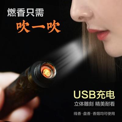 創意禮物線香實木點煙器 充電式電子火折子 創意打火機防風點香器 - (10折)
