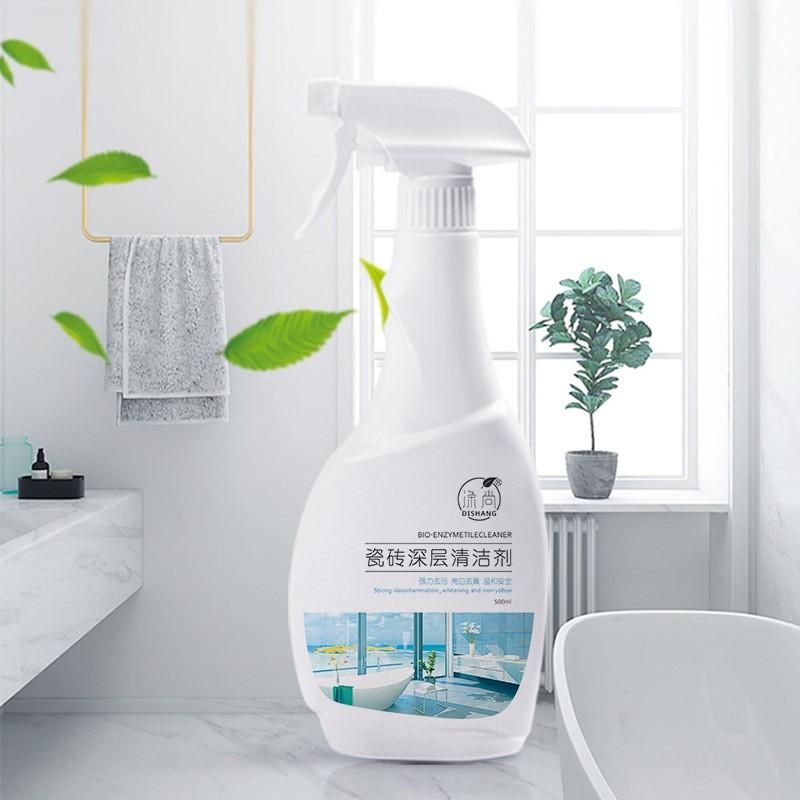 瓷磚清潔劑強力去污家用廁所地板地磚清洗衛生間浴室除垢 -