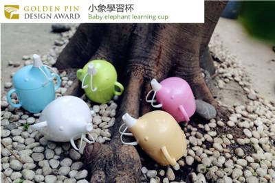 Cornflower-玉米餐具-小象學習杯 (7.3折)