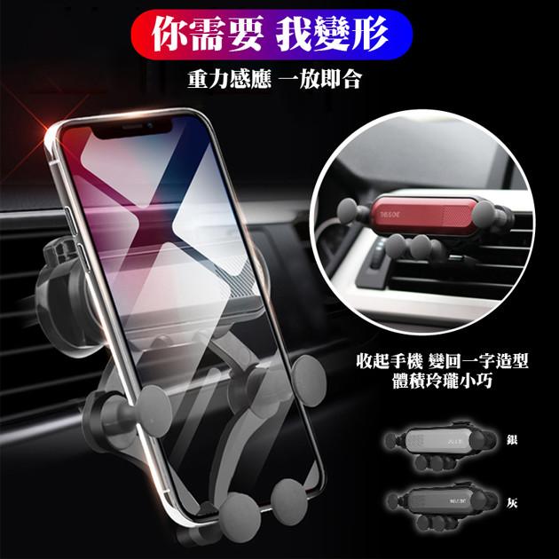 一字型彈力隱形車架 車用手機架 車用支架手機支架 汽車手機架 手機車架