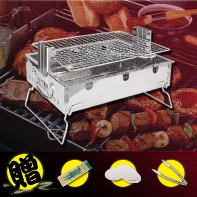 可調式不鏽鋼烤肉架超值組 (3.7折)