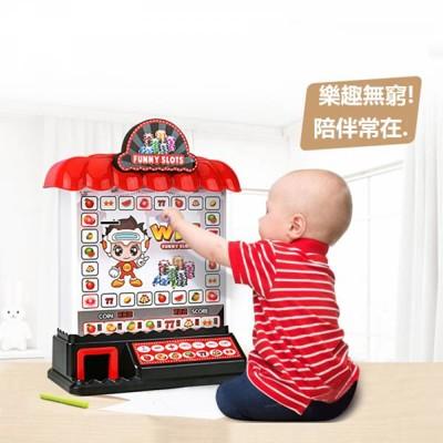 BESTHOT 兒童聲光水果機 拉霸機 麻仔台 小機台 兒童機台 (8.5折)