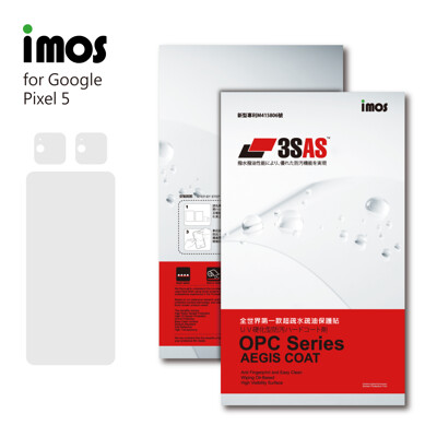 子奇 IMOS 3SAS Google Pixel 5 螢幕保護貼雷射切割完美貼合 (5折)