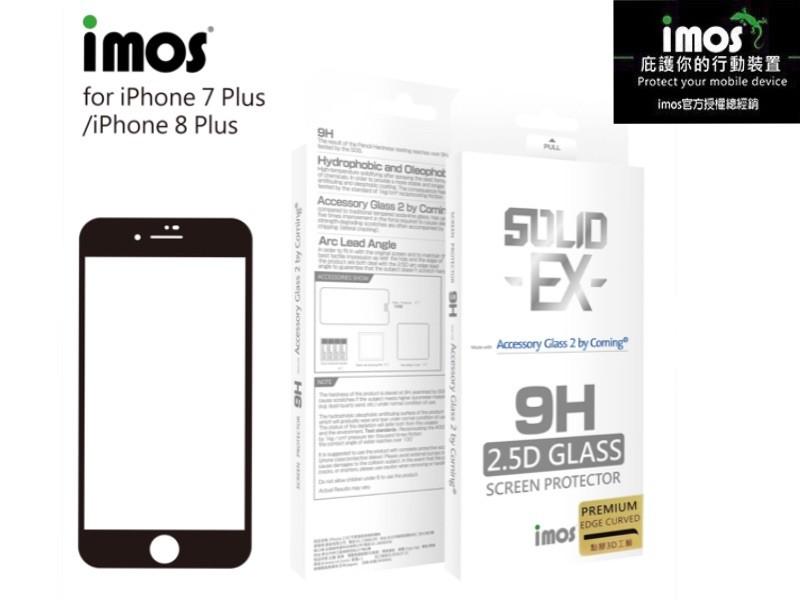 子奇 imos iphone 7 8 plus 神極3d款 點膠3d康寧2.5d滿版玻璃保護貼