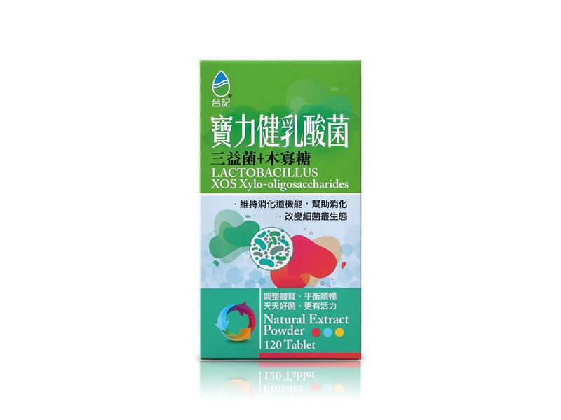 台記十益乳酸菌-滿滿好菌 調整體質 幫助消化 好評如潮