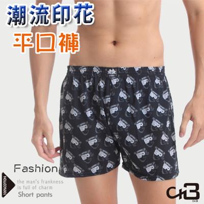 【homey】台灣製超涼感紗透氣平口褲 (2折)