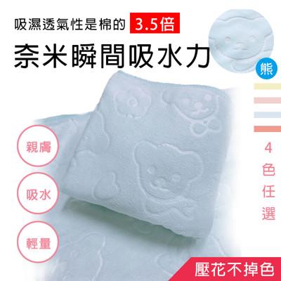 柔膚吸水速乾大浴巾-藍 (2.1折)