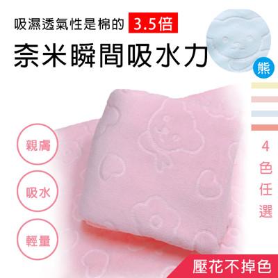 柔膚吸水速乾大浴巾-粉 (2.1折)