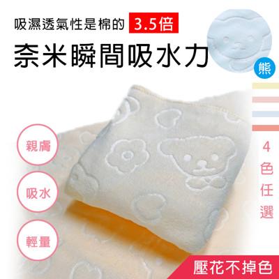 柔膚吸水速乾大浴巾-黃 (2.1折)