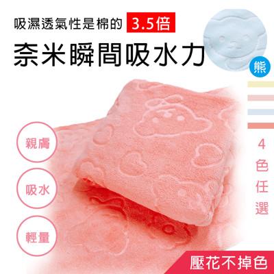 柔膚吸水速乾大浴巾-橘 (2.1折)