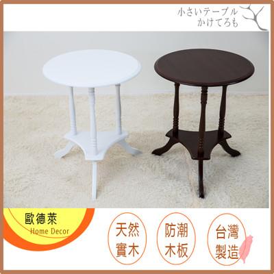[免運] 簡約小圓桌 小茶几 小桌子 沙發桌 客廳桌 咖啡桌 展示桌 茶几桌 電話桌 餐桌 (8.6折)