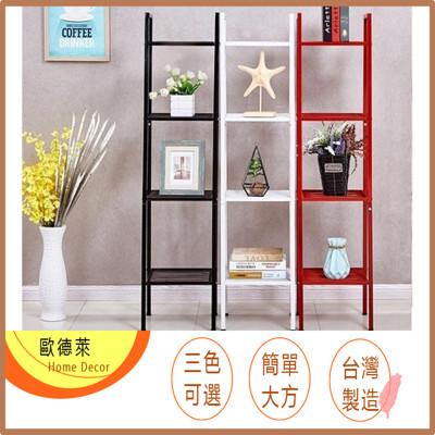 [免運] 三色可選 窄版尺寸 工業風置物架 置物架 置物櫃 收納架 收納櫃 壁架 壁櫃 書架 (6.8折)