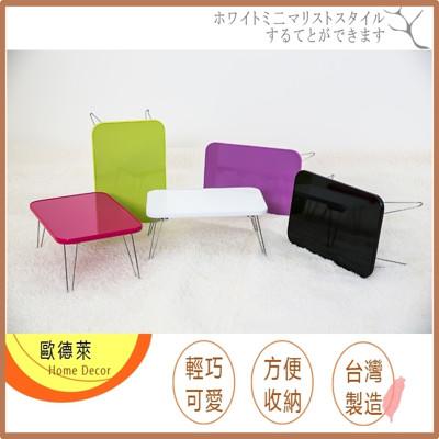 [免運]摺疊桌 折疊桌 筆電桌 小桌子 沙發桌 客廳桌 小茶几 茶几 茶几桌 床上桌 邊几 小邊几 (8折)