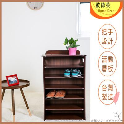 [免運]木製六層鞋櫃 把手設計 活動層板 鞋櫃 鞋架 木製鞋櫃 木製鞋架 拖鞋櫃 拖鞋架 收納架 (9.2折)