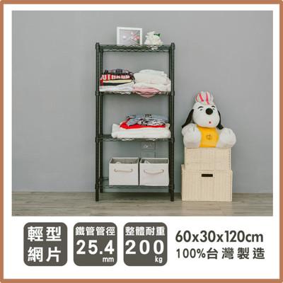[免運]輕型超耐重四層架 層架 電器架 電器櫃 貨物架 收納架 收納櫃 置物架 萬用架 鞋架 雜物收 (8.9折)