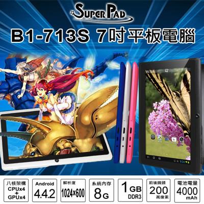 Super pad B1-713S 7吋 四核心 平板電腦 (6折)