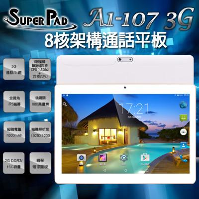 【Super Pad】10.1吋 A1-107 聯發科四核心 3G通話 平板電腦(2G/16GB) (7.4折)