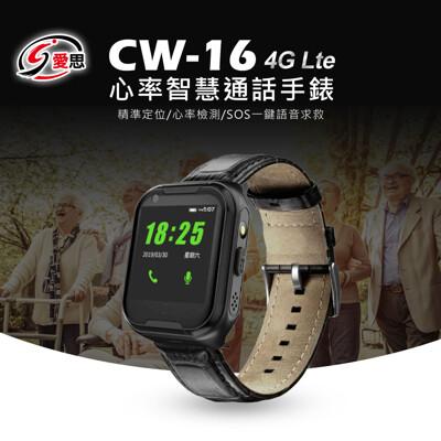 【IS 愛思】CW-16 4G Lte 心率智慧通話手錶 (6.7折)