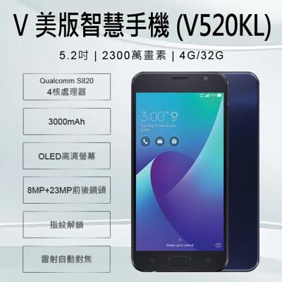 福利品 v 美版 v520kl 5.2吋智慧手機(4g/32g) (3.7折)