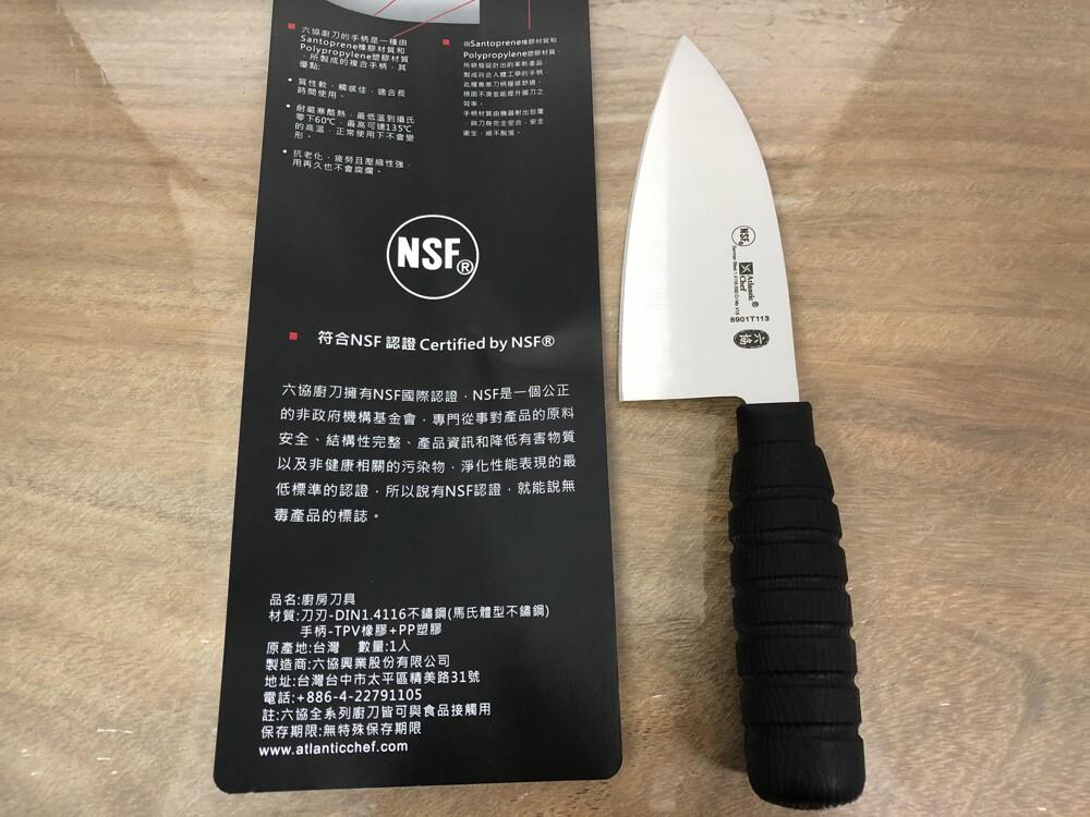 工具家達人 台灣製 塑膠柄 魚刀 符合衛生規定 小魚刀 垂釣 釣魚 8901t113