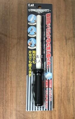 「工具家達人」日本製 貝印 AP-0115 陶瓷磨刀棒 磨刀棒 高級家庭磨刀棒 家庭磨刀棒 輕巧 K (9.6折)