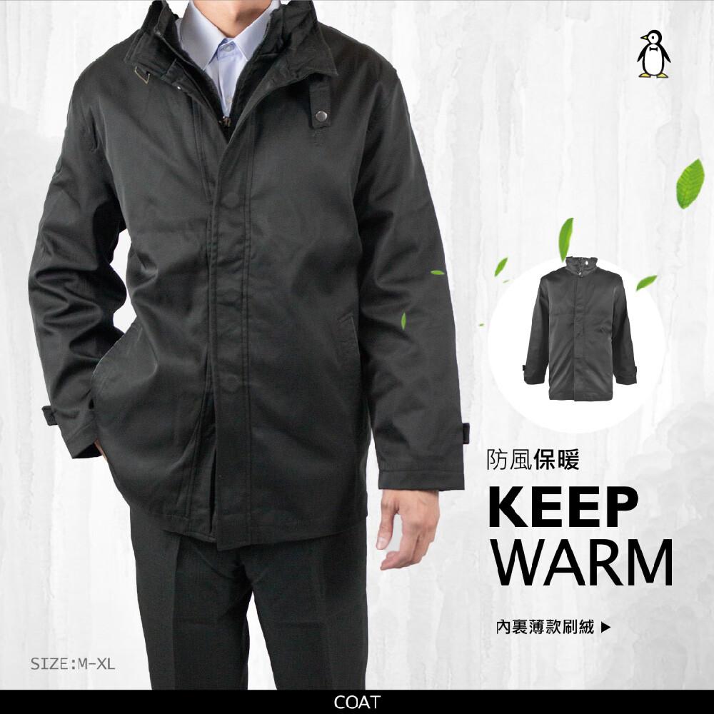 紳士型男防風半大衣/兩件式
