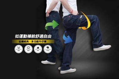 透氣耐磨多口袋彈力工作褲 (2.2折)