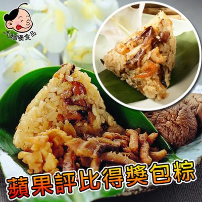 現貨【大嬸婆-任選】內灣野薑花粽/野薑花素粽(10入/包) (3.2折)