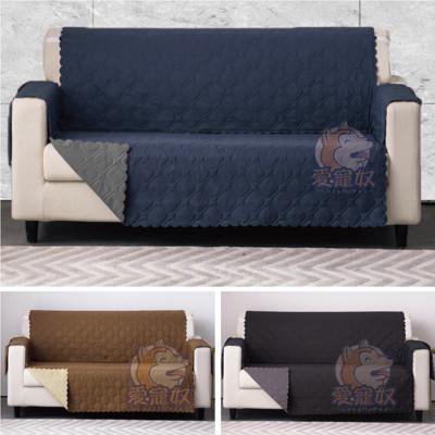 【三人座】壓紋寵物防水防滲沙發墊 寵物沙發墊 寵物沙發套【K00093】 (7.5折)