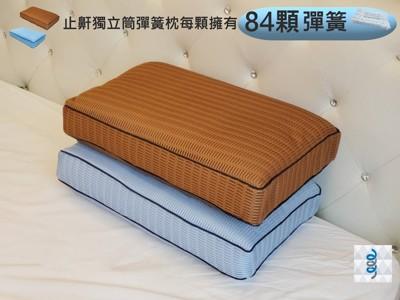 ~富郁床墊~4D 透氣獨立筒枕頭止鼾獨立筒彈簧枕藍色~ 直營工廠彈簧鍍鋅鋼線84 顆彈簧~