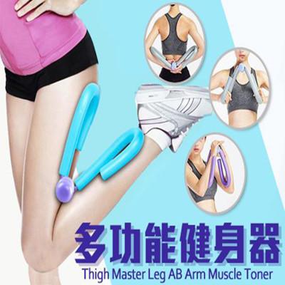 局部瘦身多功能健身器(顏色隨機) (2.6折)
