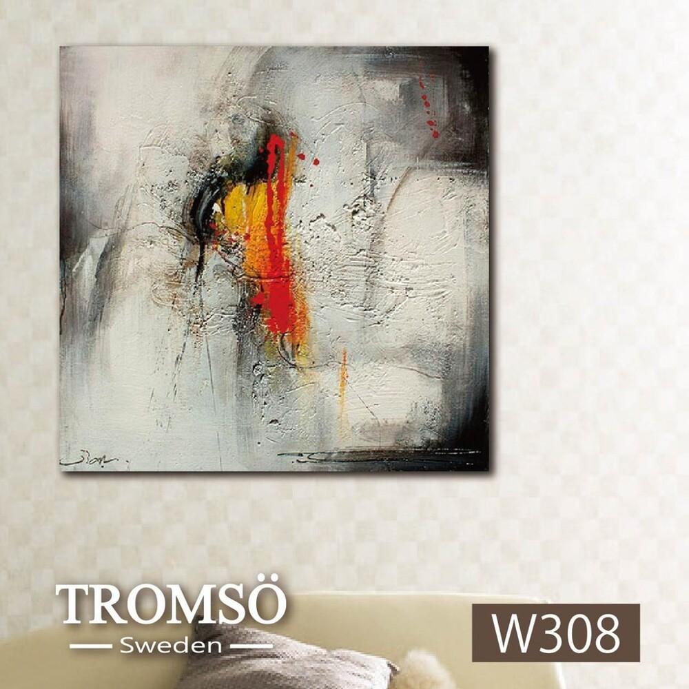 tromso時尚無框畫-抽象藝術 w308/ 原木框 禁區 立體主義 抽象派